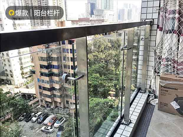 不锈钢玻璃阳台栏杆 LG-090