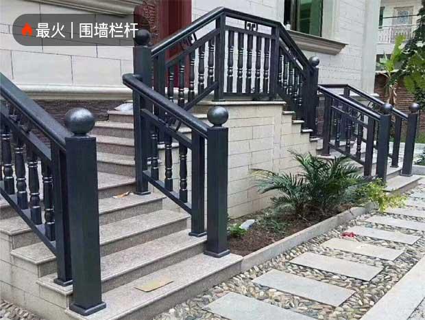 小区铝艺栏杆-楼梯扶手 LG-093