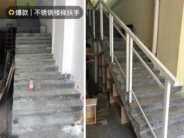 不锈钢镀白色楼梯扶手科学城科翔路周先生家不锈钢烤漆楼梯扶手 FS-073