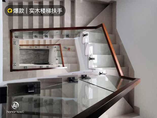 实木全玻璃楼梯扶手 FS-079