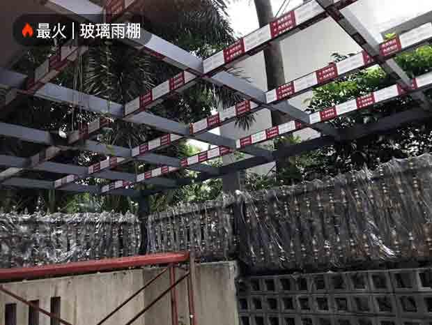 凤铝型材玻璃雨棚项目安装过程