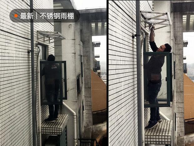 不锈钢雨棚安装过程